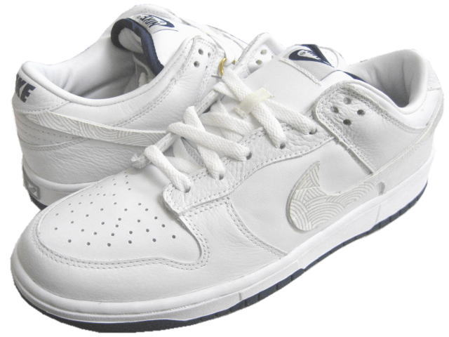 NIKE DUNK LOW PRO STUSSY LIMITED EDITION