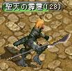 RedStone 07.10.03[00]
