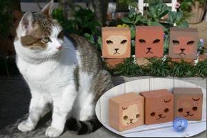 可愛い猫レンガ