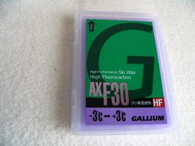 ガリウム AXF30