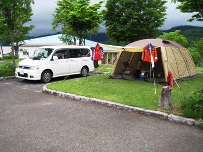 2009月山 弓張平オートキャンプ場.JPG