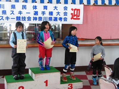 2009神奈川ジュニア2戦GS 表彰台