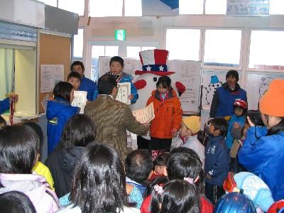 2009ハンタマ 表彰式.jpg