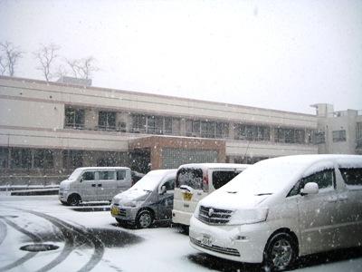 新潟県立妙高病院