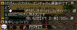 RedStone 07.12.28[06]