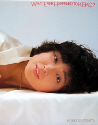 大きな白シャツを羽織り、ベッドに寝そべる若い頃の竹下景子