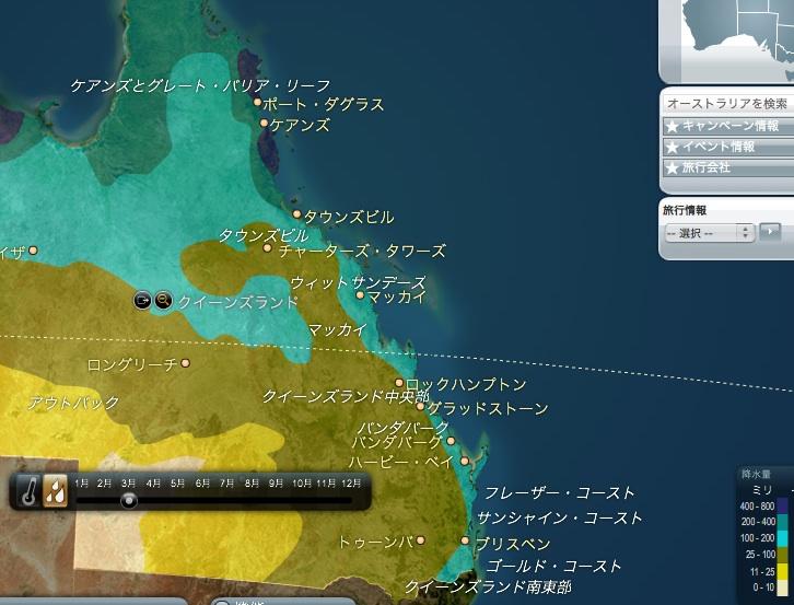 QLD-Rain.jpg