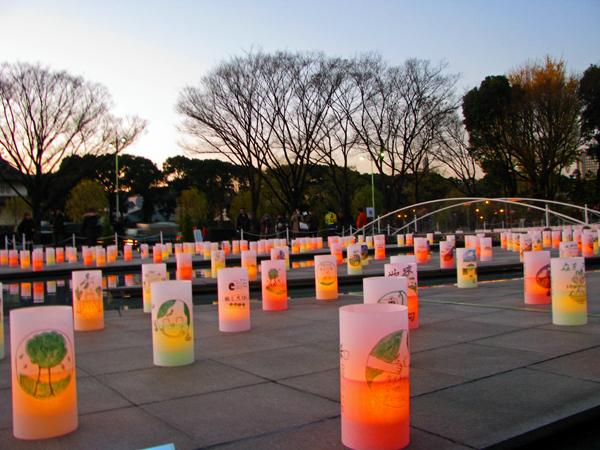 光都東京☆和田倉噴水公園