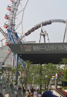 後楽園遊園地2.jpg