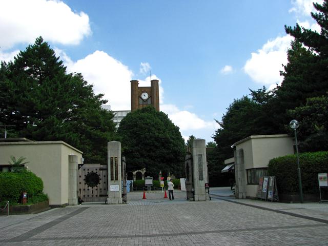 東大駒場キャンパス☆目黒区駒場