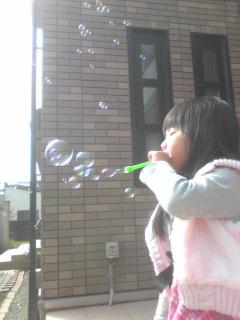 2010-03-22 14:11:37