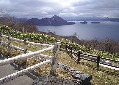 北海道旅行 洞爺湖 その1