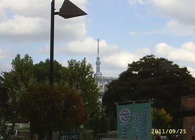 s-20110924-27002