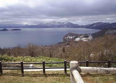 北海道旅行 洞爺湖 その2