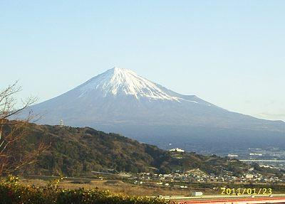 富士川(フジカワ)SA(下り)2
