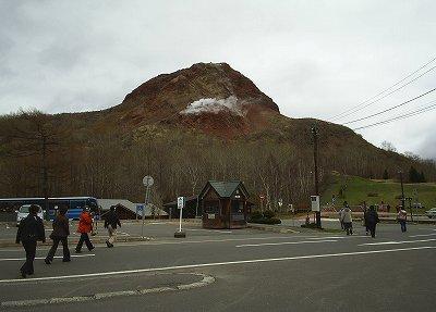 北海道旅行 昭和新山 その1