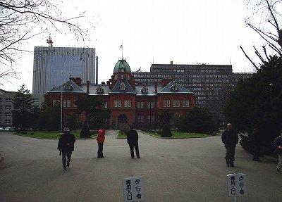 北海道旅行 札幌 その3