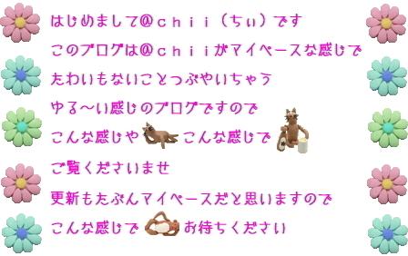 bloghome.jpg