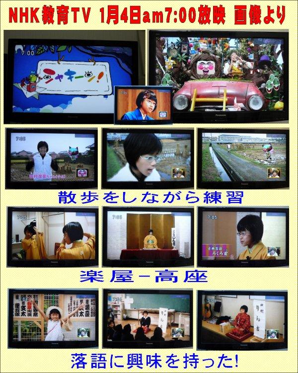 NHK-1.jpg