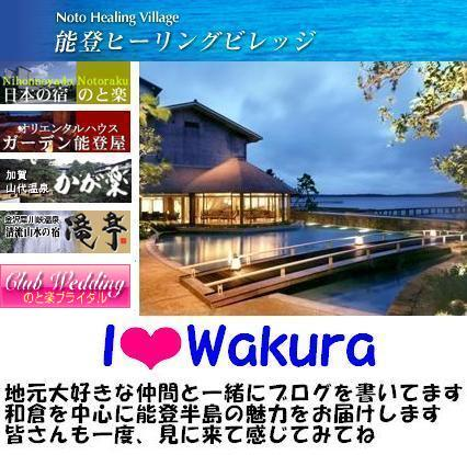 http://www.notoraku.co.jp/.JPG