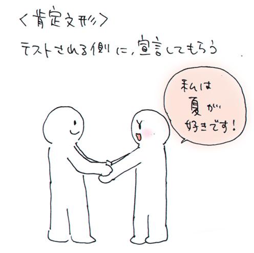 no8.jpg