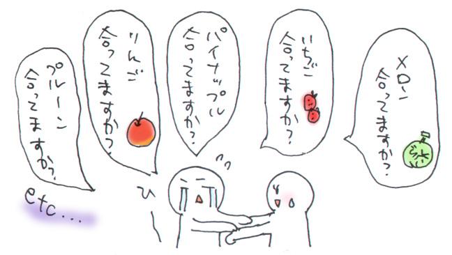 no3-b.jpg