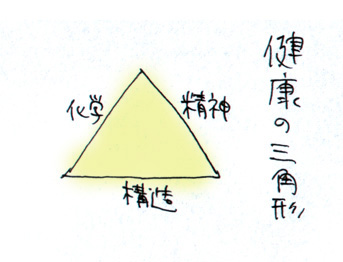 no6.jpg