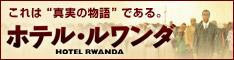 banner_234x60.jpg
