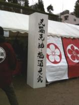 大阪天満宮梅酒祭り