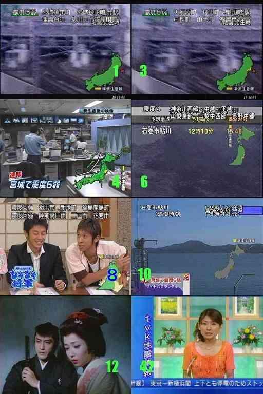 宮城地震.jpg