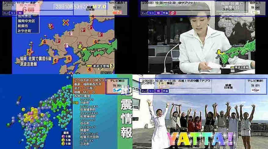 九州地震.jpg