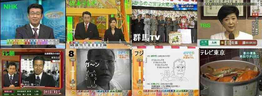 総選挙より蟹.jpg