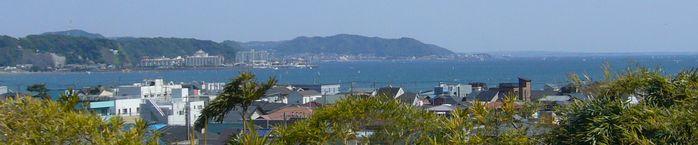 長谷寺から湘南海岸