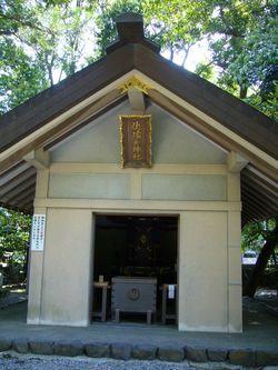猿瑠女神社