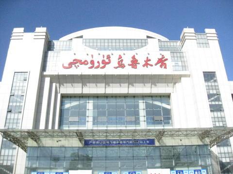 ウルムチ駅