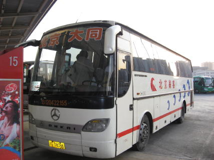 高速バス4