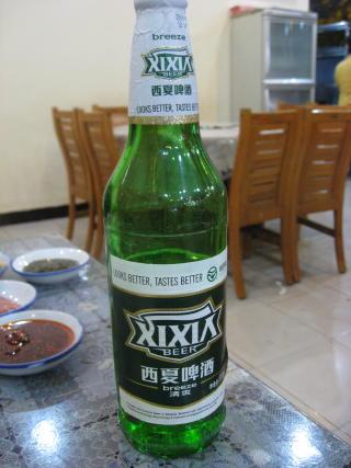 銀川地ビール
