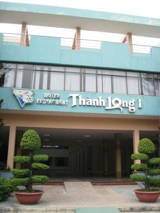 タンロンホテル
