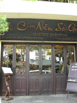 ベトナム料理「COM NIEU SAI GON」