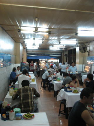 大衆食堂2