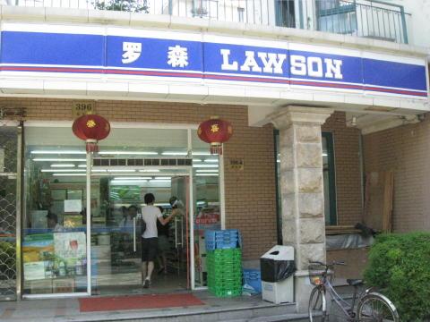 上海ローソン