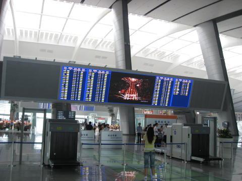 北京南駅2