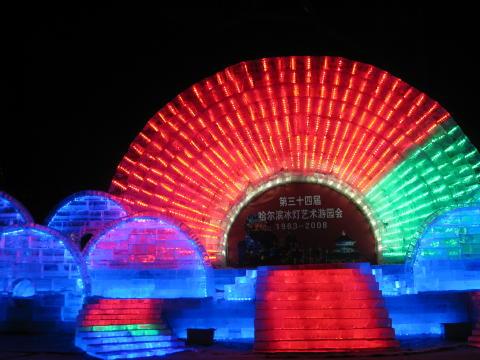 元祖・氷祭り2