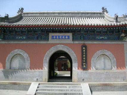 大鐘寺(古鐘博物館)