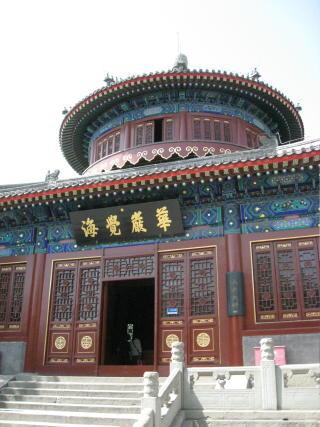 大鐘寺(古鐘博物館)2