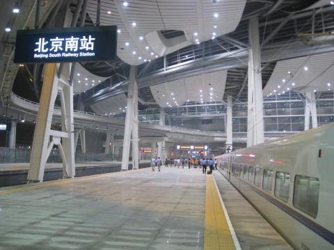 北京南駅4