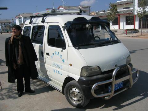 麗江チャーター車