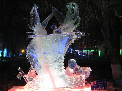元祖・氷祭り3