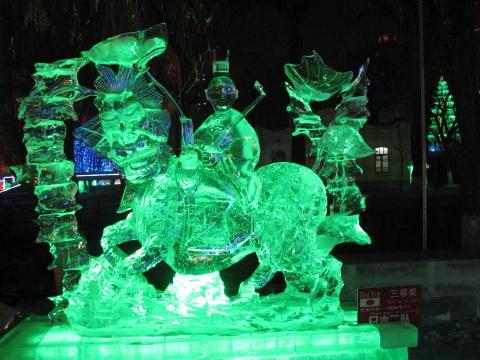 元祖・氷祭り4