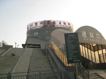 六里橋バスターミナル